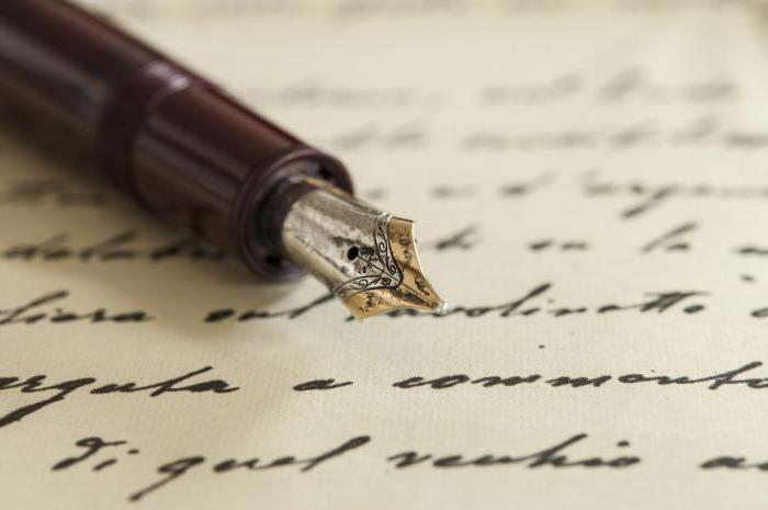 Поэтический синтаксис: особенности, примеры. Анафора, эпифора