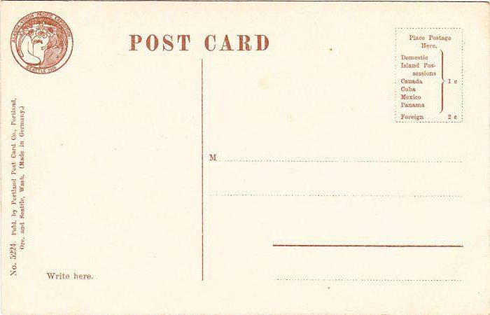 размер стандартной открытки