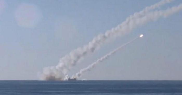 противокорабельные ракеты циркон
