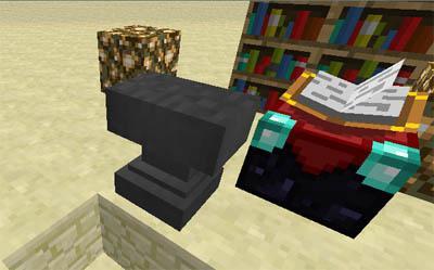 как сделать наковальню в minecraft 1 5 2