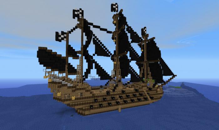 желанием создать корабль,