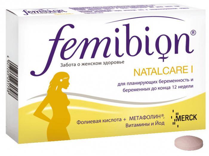 Витамины для беременных фемибион 1 цена 87