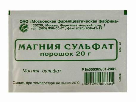 магния сульфат порошок инструкция по применению