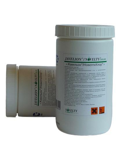 Хлорактив (5 л применение