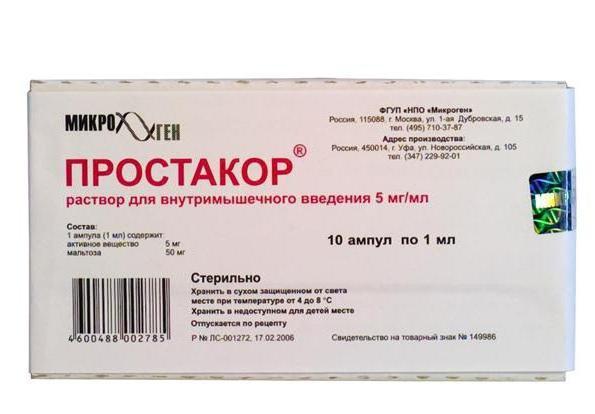 Простакор Инструкция По Применению Таблетки - фото 11