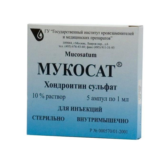 российские препараты для потенции