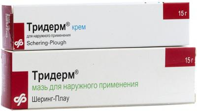 кортикостероидные гормоны препараты
