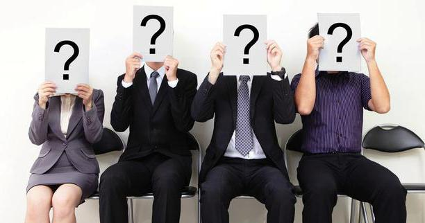 психологические приемы при приеме на работу