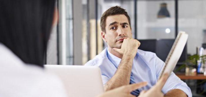 психологическая анкета при приеме на работу