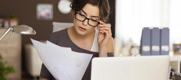 примеры психологического теста при приеме на работу