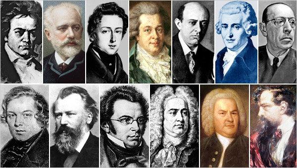 Картинки композиторов классической музыки