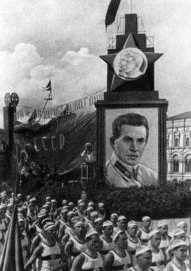 Ежов Николай Иванович личная жизнь