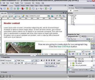 как вставить HTML в письмо