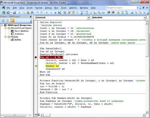 примеры макросов VBA Excel