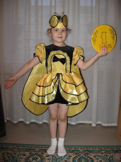 костюм мухи цокотухи своими руками