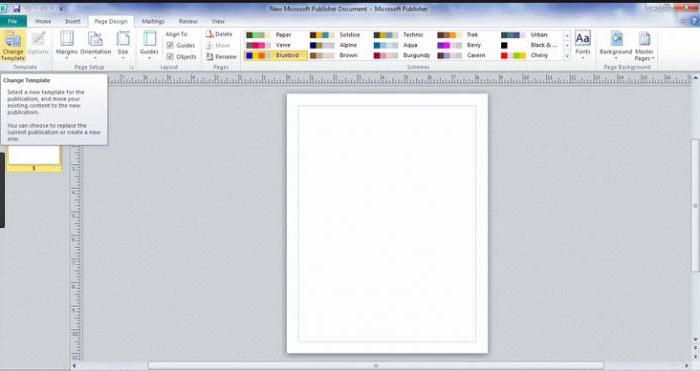 как сделать буклет в Publisher пошаговая инструкция