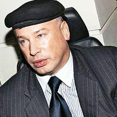 бойко олег г москва бизнесмен