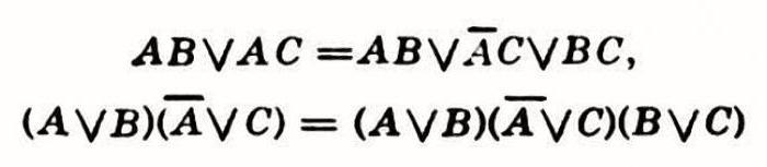 Формальные языки: примеры. Знаки формального языка
