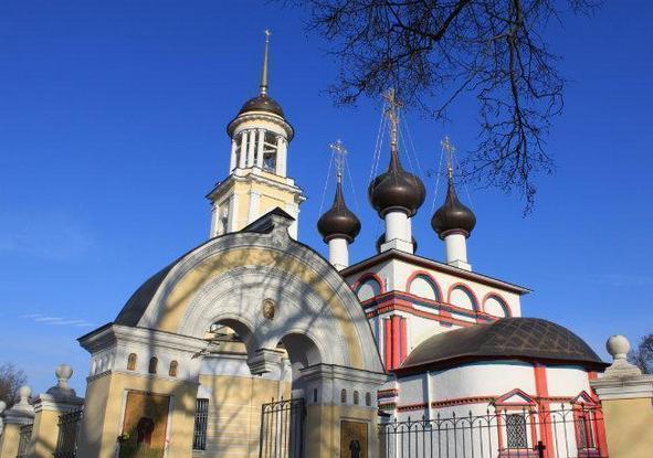 московская область города знакомства