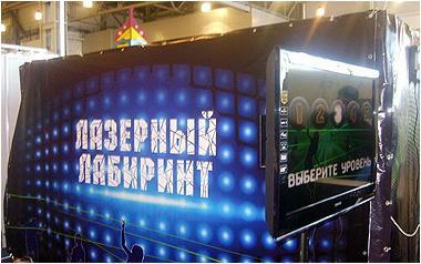 экстремальные развлечения в Москве