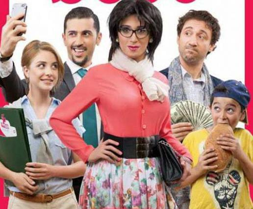 армянские комедии на русском языке