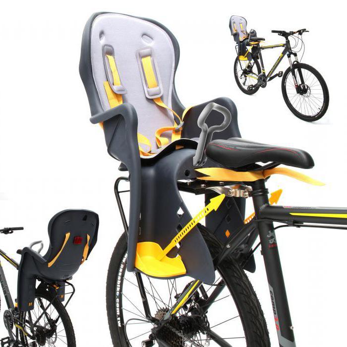 кресло на велосипед для ребенка на багажник