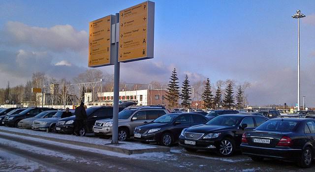 Парковки автостоянки на карте Екатеринбурга 2ГИС 2Gis