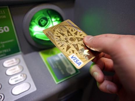 Сколько можно снять денег с карты сбербанка в день без комиссии - 77a9