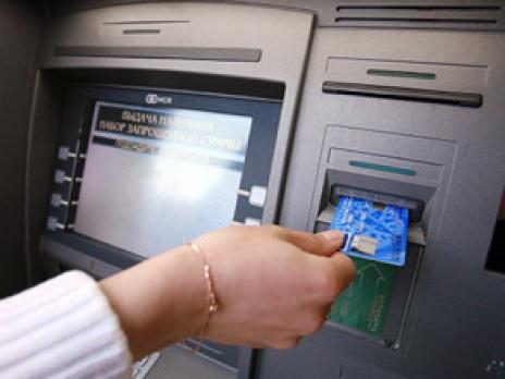 Сколько можно снять денег с карты сбербанка в день без комиссии - 9dc