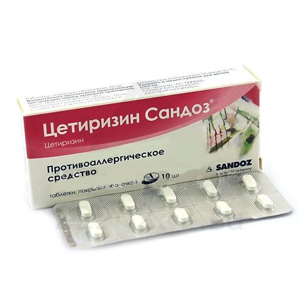 препарат цетризин
