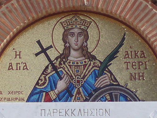 день екатерины по церковному календарю