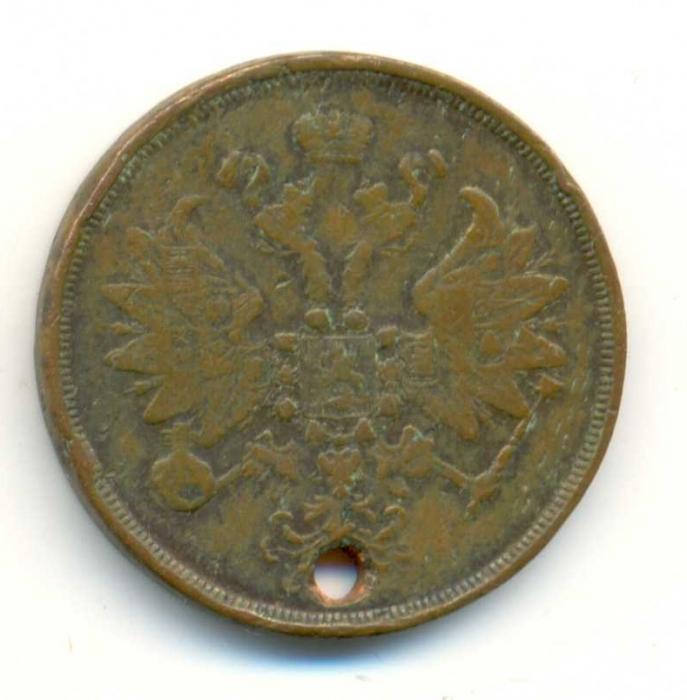 Монеты какого года ценятся сегодня коллекционерами