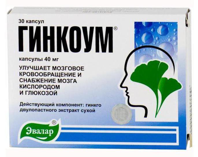 препараты эвалар для похудения каталог