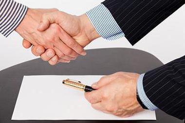 Оплата по соглашению сторон при увольнении устанавливается в твердой сумме.