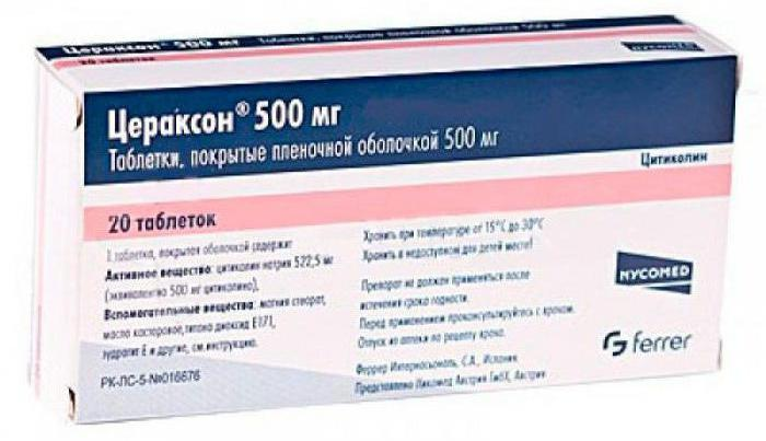 reikan focal лекарство