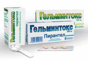 пирантел для кошек дозировка в таблетках 250
