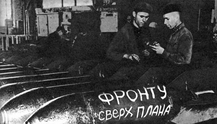 Порно на второй мировой войне при освобождении германии