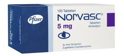 препараты компании пфайзер