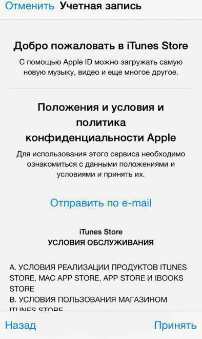 как в app store поменять язык