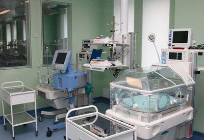 Волгоград Перинатальный центр врачи