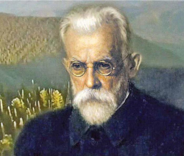 академик вернадский