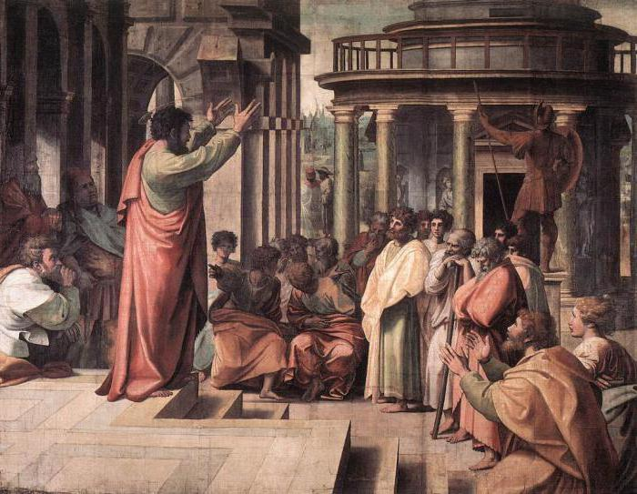 Рафаэль. «Святой Павел проповедует в Афинах». 1515. (Музей Виктории и Альберта, Великобритания)