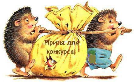 конкурсы на день матери в детском саду