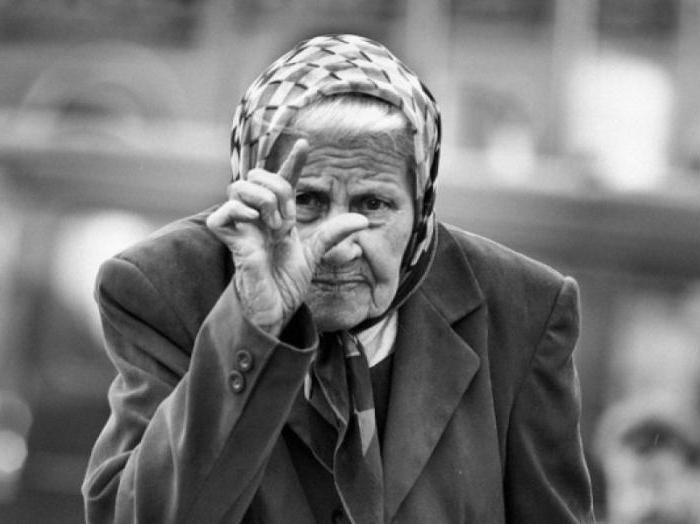 Индивидуального пенсионного коэффициента ипк