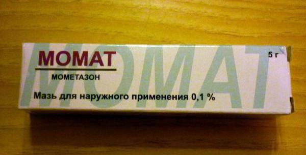 dmitriy-hvorostov-psoriaz-lechenie