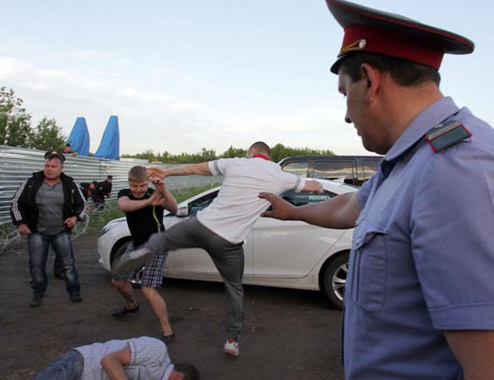 правила безопасного поведения в ситуациях криминогенного характера