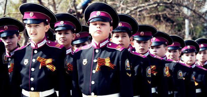 кадетская школа для мальчиков с проживанием