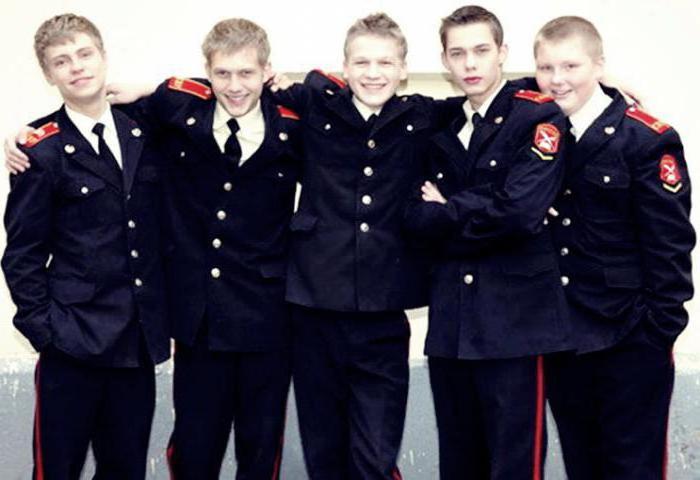 где есть кадетская школа для мальчиков