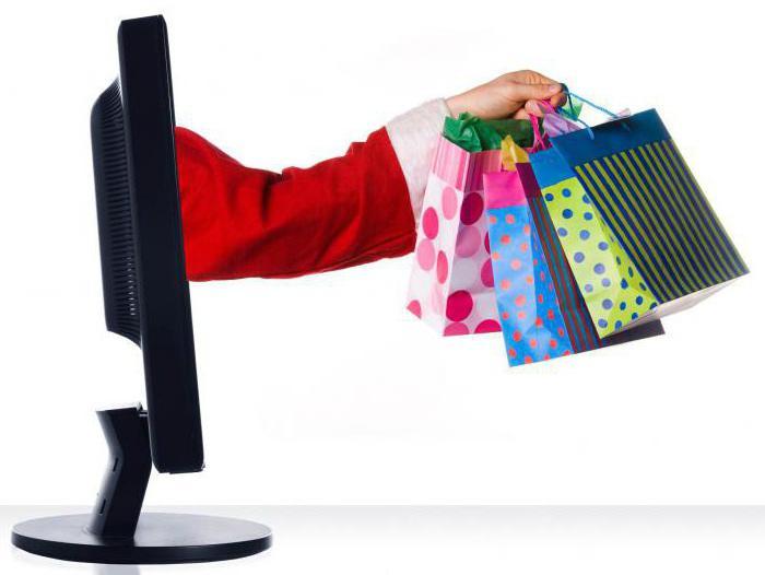 Интернет магазины одежды доставка