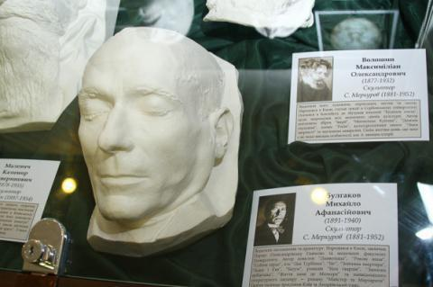 посмертная маска булгакова